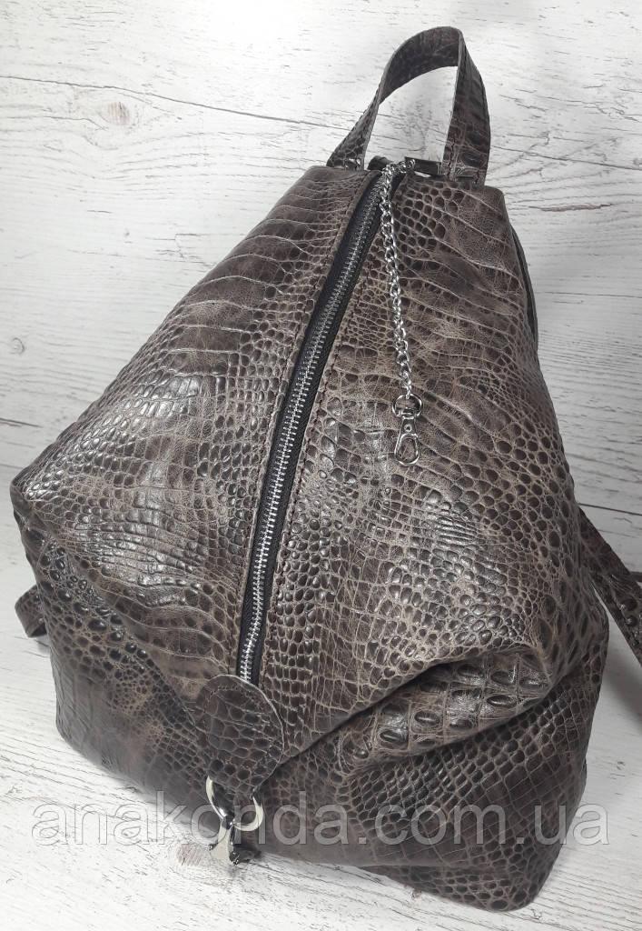 """296 Натуральная кожа, Городской рюкзак кожаный коричневый рюкзак женский крокодил рюкзак с карабином """"антивор"""""""