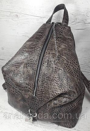 """296 Натуральная кожа, Городской рюкзак кожаный коричневый рюкзак женский крокодил рюкзак с карабином """"антивор"""", фото 2"""