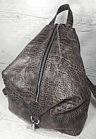 """296 Натуральная кожа, Городской рюкзак - секьюрити, """"крокодил"""", коричневый, с карабином """"безопасность"""""""