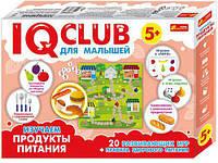 """Обучающие пазлы """"IQ club"""" Продукты питания (рус) 13152043Р"""