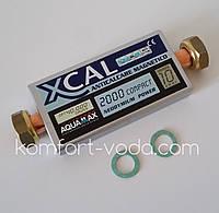 """Магнитный преобразователь воды XCAL 2000 COMPACT 40.000 Gauss, 2000 л/час, 3/4"""""""