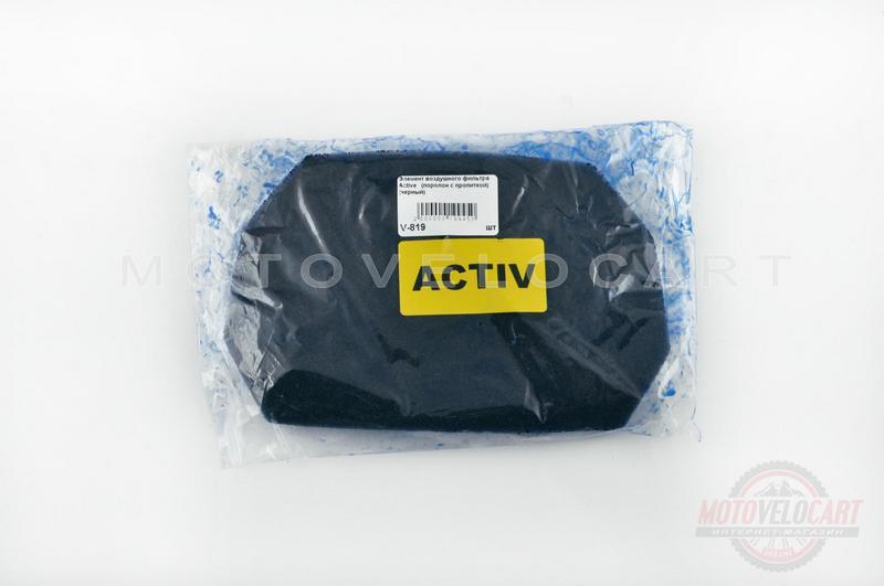 Элемент воздушного фильтра   Active   (поролон с пропиткой)   (черный)