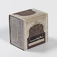 Натуральное оливковое мыло ZeyTeen Naima Sihhatler Olsun 200 гр