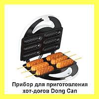 Прибор для приготовления хот-догов Dong Can!Хит цена