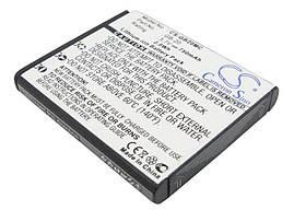 Аккумулятор GE GB-20 750 mAh