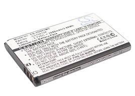 Аккумулятор VholdR C010410K 1050 mAh