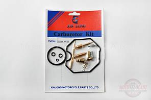 """Ремкомплект карбюратора Honda CG125 TITAN KS/ES """"XINLONG"""""""