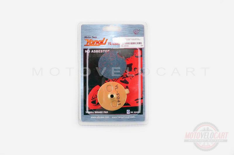 """Колодки тормозные (диск)   Suzuki GP125   (желтые)   """"YONGLI PRO"""""""