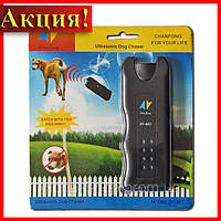 Отпугиватель ultrasonic dog chaser zf-851!Хит цена
