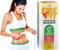 Капли для похудения - Fire Fit горячего действия