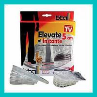Супинатор для пятки Elevate Al Instante 5см!Хит цена