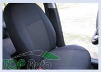 Prestige LUX Чехлы на сиденья Suzuki Grand Vitara