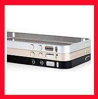 Чехол бампер алюминиевый 0, 7 мм для iPhone 5/5s!Хит цена