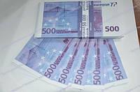 Сувенирные купюры  500евро