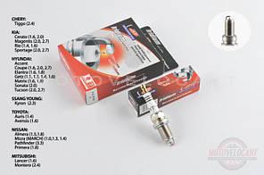 """Свічка авто ZFR6-11 M14*1,25 19,0 mm """"IRIDIUM"""" (під ключ 16) (довгий элетрод) """"INT"""""""