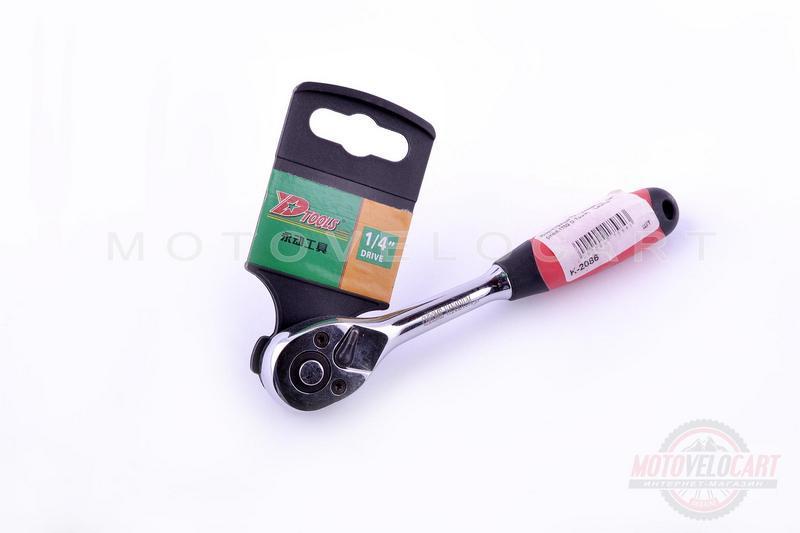 "Ключ-трещотка с реверсом   1/4""   (mod.1702 D-Tools)   ""LAVITA"""