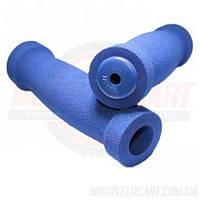 """Гріпси поролонові, короткі (L-125mm) """"MD"""" колір: синій"""