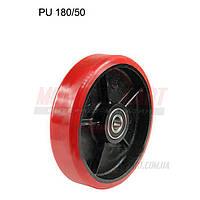 Поліуретанове колесо PU 180/50 з підшипником