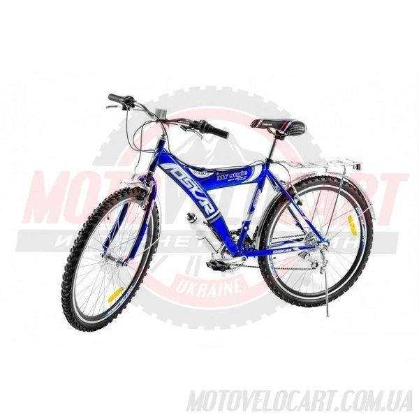 Велосипед OSKAR 26MY05SH СИНИЙ