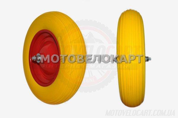 """Колесо   4,00 -8   TL   (бескамерное, ось D-12мм )   (желтое)   """"ELIT"""""""