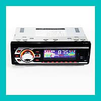 Автомагнитола MP3 GT 690U ISO Bluetooh!Хит цена