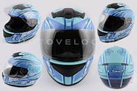 """Шлем-интеграл   (mod:Stardust) (size:L, голубой матовый)   """"LS-2"""""""
