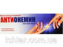 Антионемин гель косметический, 75 мл, туба