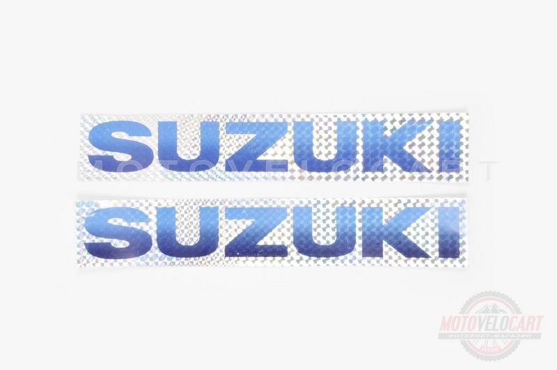 Наклейки (набор)   SUZUKI   (30х5см, синие)   (#7000C)