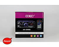 Усилитель AMP 699 UKC,Усилитель UKC,усилитель для колонок,усилители мощности!Хит цена
