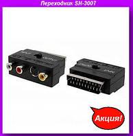 Переходник SH-3007 Scart-3RCA/S-Video с переключателем in/out!Хит цена