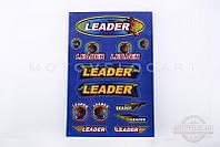 Наклейки (набор)   LEADER   (33х22см, синие)   SEA