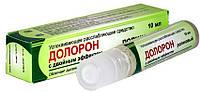Долорон роликовый расслабляющее средство с двойным эффектом, 10 мл