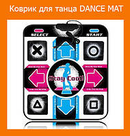 Коврик для танца DANCE MAT!Хит цена