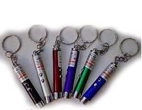 Брелок лазерный LASER 8011 2 in1, Laser , Брелок с фонариком,  Лазерная указка 2 в 1
