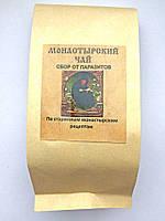 Монастырский чай (сбор) - от паразитов, фото 1
