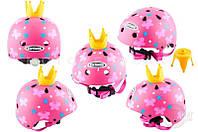 """Шлем детский открытый """"GSB"""" (розовый) (#PRINCESS)"""