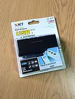 Автомобильный тройник (разветвитель) WF- 0096 + USB