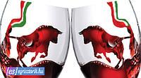 Купить Венгерские вина дешево в https://decorpresent.com.ua