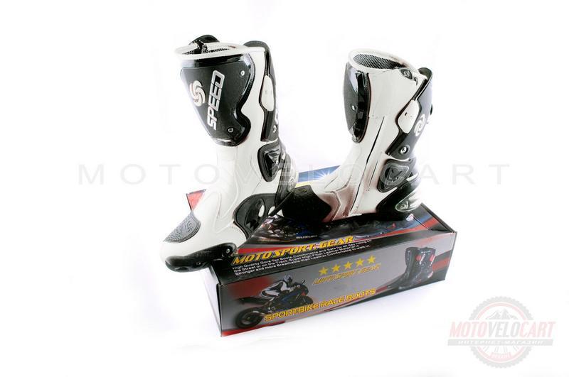 "Ботинки   (mod:1001, size:45, белые)   ""PROBIKER"""