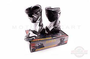 "Ботинки   (mod:1005, size:44, белые)   ""PROBIKER"""