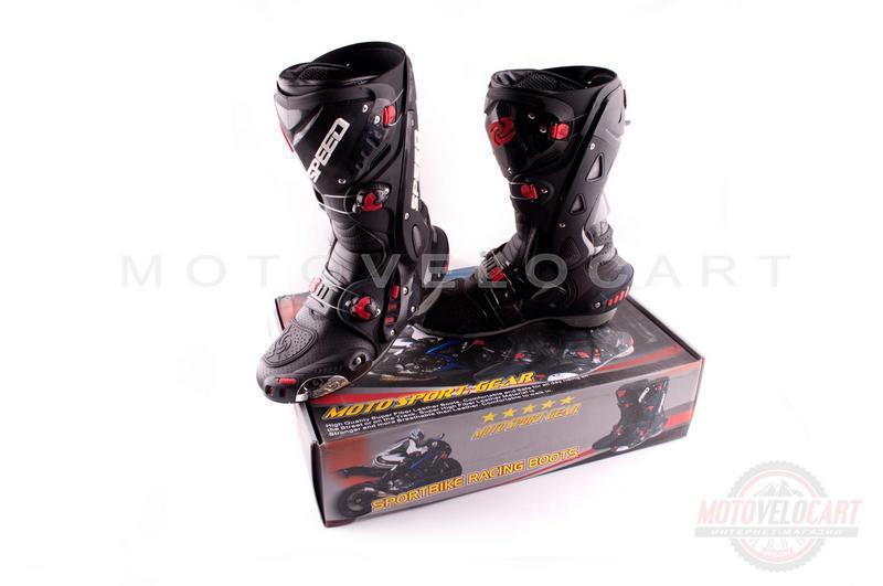 """Ботинки   (mod:1003, size:43, черные)   """"PROBIKER"""""""