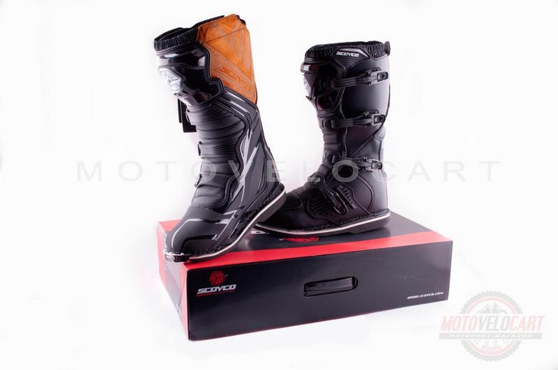"""Ботинки   (mod:MBM001, size:40, черные)   """"SCOYCO"""""""