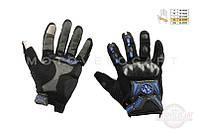 """Перчатки """"SCOYCO"""" (mod:MC-20, size:XL, синие, текстиль)"""