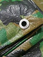 """Тент от дождя и снега """"Камуфляж"""" 90g\m2  5х6м. Ламинированный с кольцами. Пологи., фото 1"""