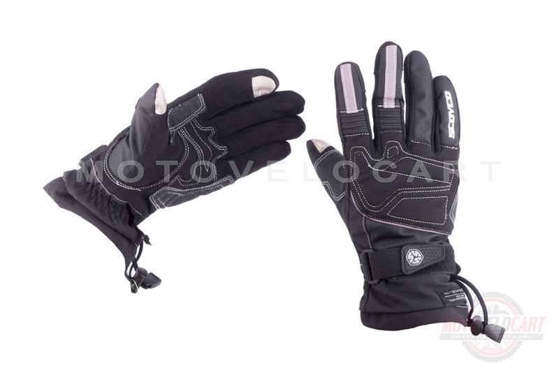 """Перчатки (size:XL, черные, текстиль) """"SCOYCO"""""""