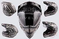"""Шлем кроссовый   (mod:Skull) (с визором, size:XXL, серый матовый)   """"LS-2"""""""