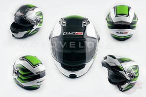 """Шлем трансформер   (size:XL, бело-зеленый, + солнцезащитные очки)   """"LS-2"""""""