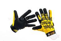 Перчатки   MECHANIX   (желто-черные size L)