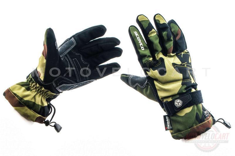 """Перчатки   """"SCOYCO""""   (камуфляж, зелёно-коричневые size M)"""