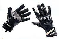 "Перчатки  (чёрно-белые, size XL)   ""VEMAR"""